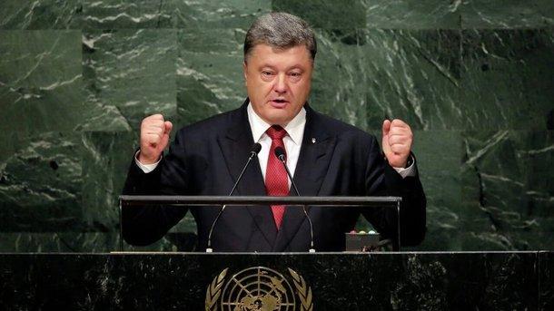 Порошенко выступит на заседаниb Генассамблеи ООН 20 сентября. Фото: Reuters