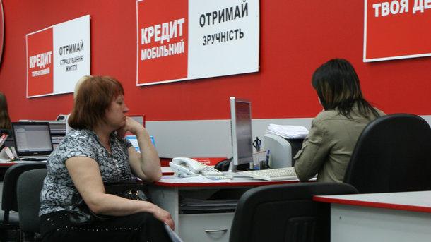 Украинцам готовят кредитные истории: в группе риска - те, кто платил не вовремя