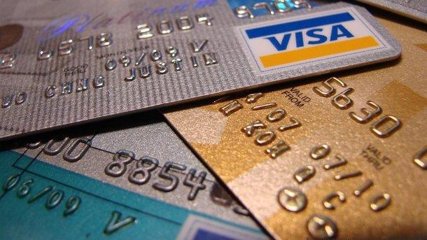 Картинки по запросу является ли украина жертвой кредитования