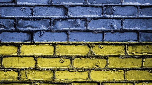 Украина вошла в четвертую группу стран и заняла 99 место. Фото: архив