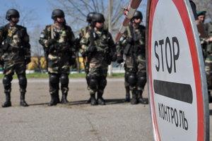 Боевики в зоне АТО нанесли удар по пограничникам
