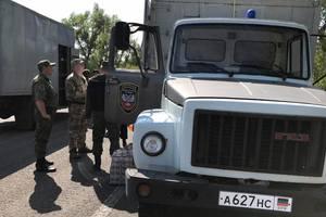 """Боевики """"ДНР"""" передали украинской стороне 19 заключенных"""
