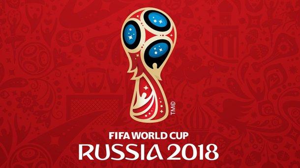 ФИФА утвердила формат заключительной жеребьевкиЧМ