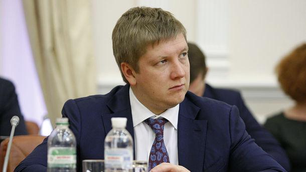«Нафтогаз» боится заГТС Украины после реализации «Турецкого потока»