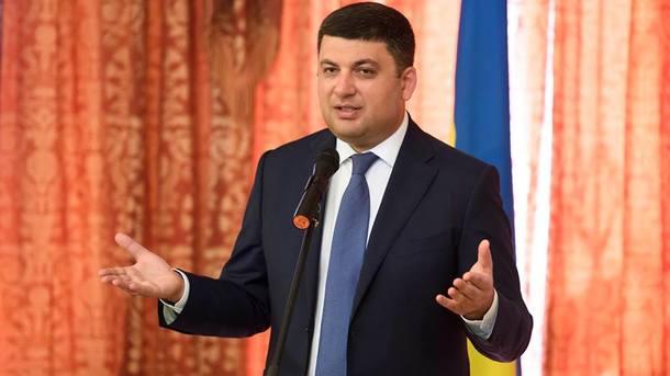 Наказание за коррупцию в Украине должно быть суровым - Гройсман