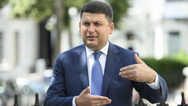 Антикоррупционная судебная палата может появиться уже ксередине осени - Порошенко
