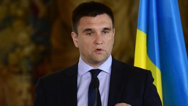 Климкин: У Украины есть свой проект резолюции о