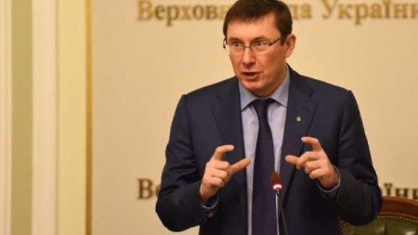 Дело орасстрелах наМайдане отправят всуд вконце сентября,— Луценко