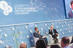 Саакашвили не будут арестовывать или выдворять из Украины – Луценко на YES