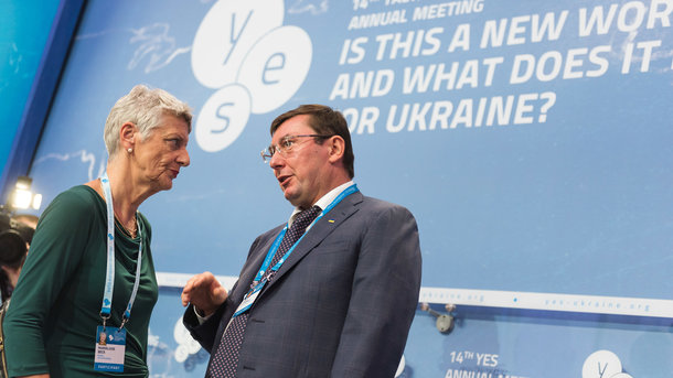 Юрий Луценко. Фото: yes-ukraine.org