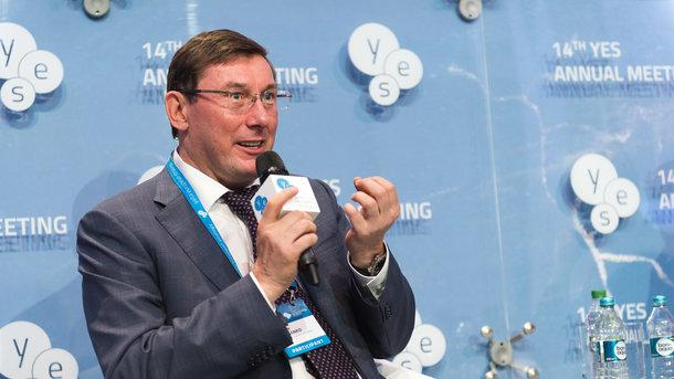 Луценко на YES: Дайте мне 50 антикоррупционных судей и мы перевернем страну