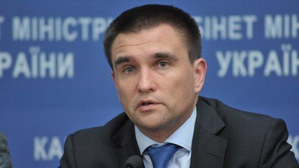 Беларусь молчит по поводу похищения Гриба российскими спецслужбами – Климкин на YES