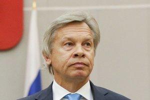 """В РФ заявили, что миссия Волкера по Украине может """"закончиться бесславно"""""""