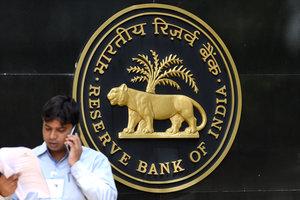 Индия планирует создать свою криптовалюту