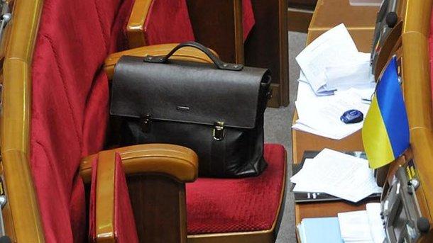 Бюджет-2018 уже в Раде. Фото: zn.ua