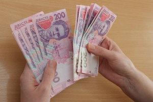 Украинцев может охватить пессимизм касательно инфляции и курса доллара - эксперт