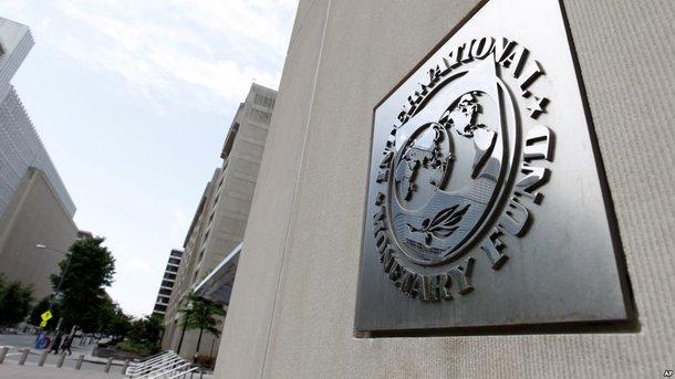 МВФ требует от столицы Украины поднять цены нагаз