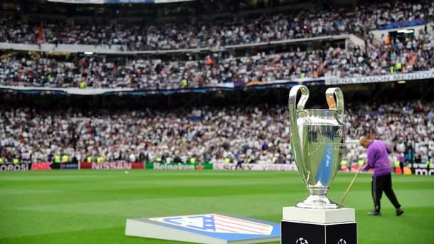 Финал Лиги чемпионов определится вначале вКиеве, а потом вАзербайджанской столице