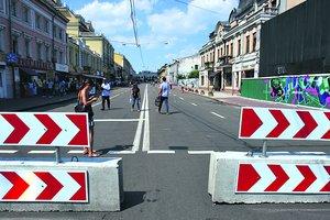 Пешеходная Контрактовая площадь в Киеве: плюсы и минусы эксперимента