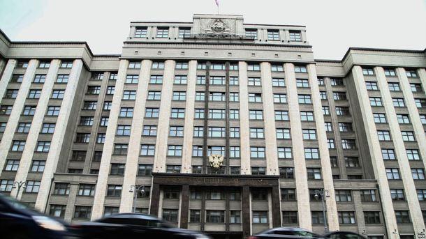 Спикер Рады прокомментировал дискуссии озаконе обобразовании вгосударстве Украина