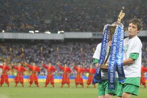 Кубок Украины по футболу: расписание и результаты матчей 20 сентября
