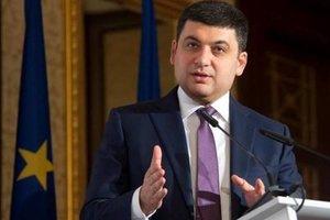 Кабмин одобрил концепцию развития e-управления в Украине