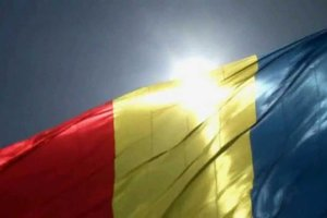 """Скандал вокруг закона """"Об образовании"""": парламент Румынии принял декларацию"""