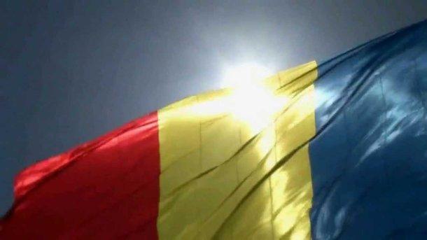 В Румынии обеспокоены новым законом
