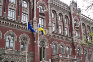 ВВП Украины в 2017 году может оказаться выше прогнозов - НБУ