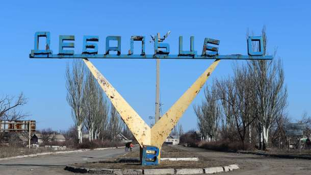МИД Белоруссии: ВМинске продолжаются переговоры поДонбассу