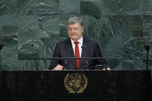 Ситуация с правами человека на Донбассе остается драматичной - Порошенко