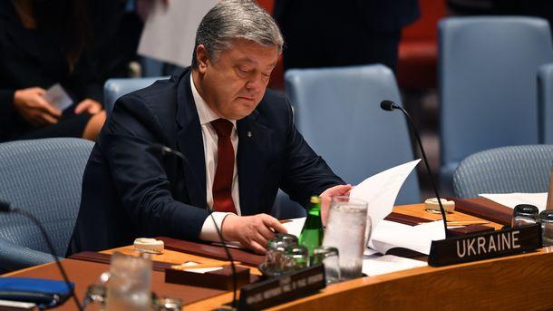 ООН должны признать геноцидом голодомор вгосударстве Украина — Порошенко