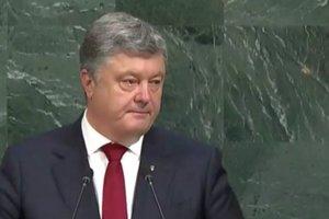 Нужно заставить Северную Корею выполнять международные обязательства - Порошенко