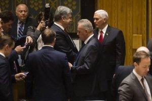 Порошенко и Пенс бойкотировали выступление Лаврова на Совбезе ООН - СМИ