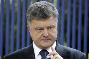 Экономика Украины растет уже шесть кварталов подряд - Порошенко
