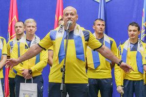 Торжественные проводы спортсменов. Фото: Данил Павлов