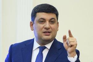 В Украину вернулось доверие инвесторов - Гройсман