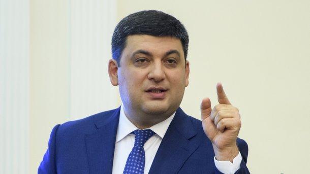 В Украину вернулось доверие инвесторов — Гройсман