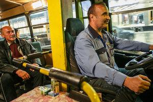 В Киеве вносятся изменения в работу автобусов ночного маршрута №137Н