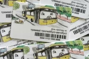 В Киеве появились особые проездные на транспорт