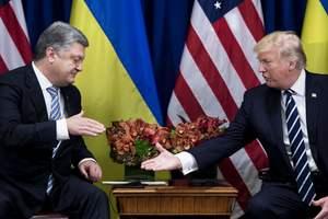 Порошенко после встречи с Трампом: США поддержали предложение Украины по миротворцам
