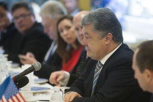 Порошенко: Украина – страна возможностей для инвесторов