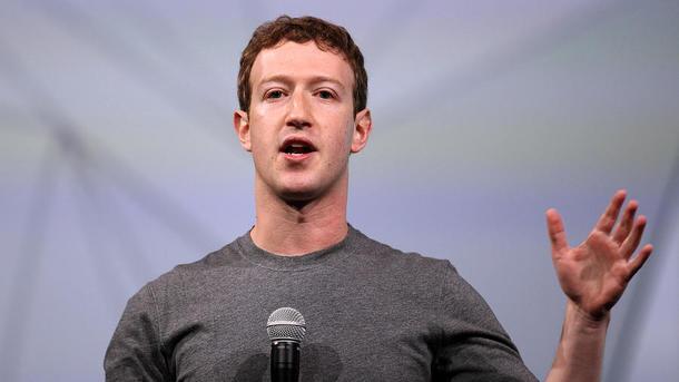 Фейсбук передаст властям США материалы о«российском вмешательстве» ввыборы