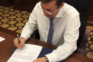 Луценко подписал подозрение еще одному нардепу