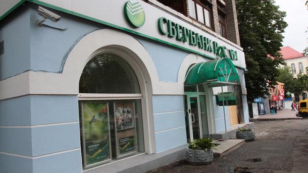 Национальный банк предусматривает возможность покупки Тигипко «дочки» сбербанка