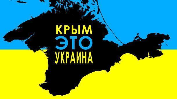 Итальянская телевизионная компания расположила карту с«российским» Крымом
