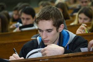 Как получить государственный кредит на высшее образование