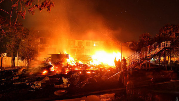 Пожар влагере «Виктория»: дело получило новый неожиданный виток
