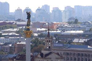 Киевлян внесут в реестр: очереди за справками должны исчезнуть
