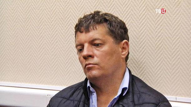 Суд продлил арест обвиняемого вшпионаже Сущенко